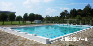 main_pool
