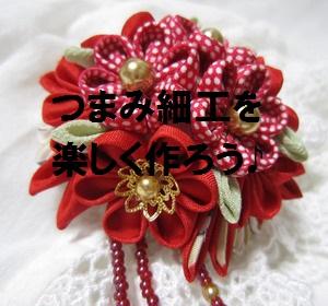 image[2]