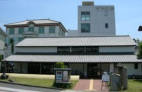 shinnseiki