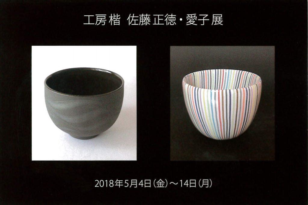 MX-3611F_20180427_090901