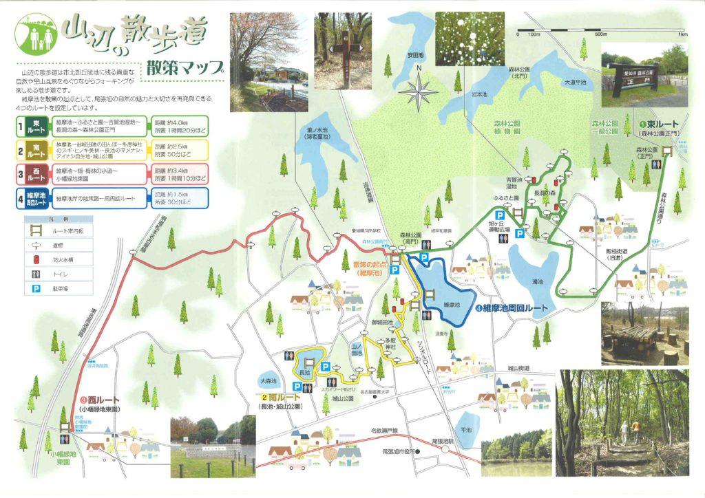 yamabe_map-001