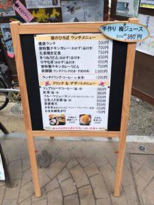 kamanohiroba2