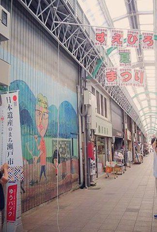 末広夏祭り1