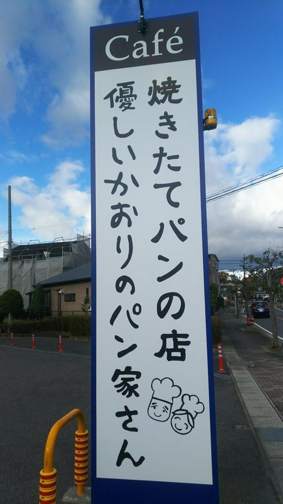 Photo_18-12-10-09-23-50.208